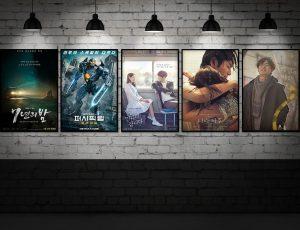 2018년 3월 개봉영화 기대작 5편 포스터