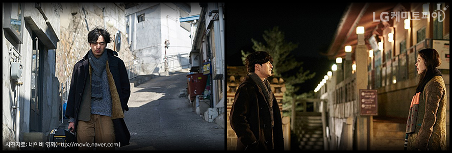 영화 '호랑이 보다 무서운 겨울손님' 스틸컷 2장