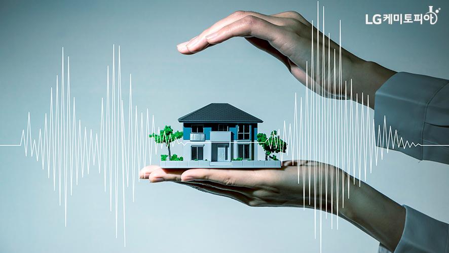 두 손바닥 사이에 집 모형이 있다.