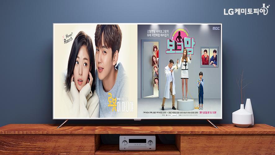 MBC드라마 , 포스터