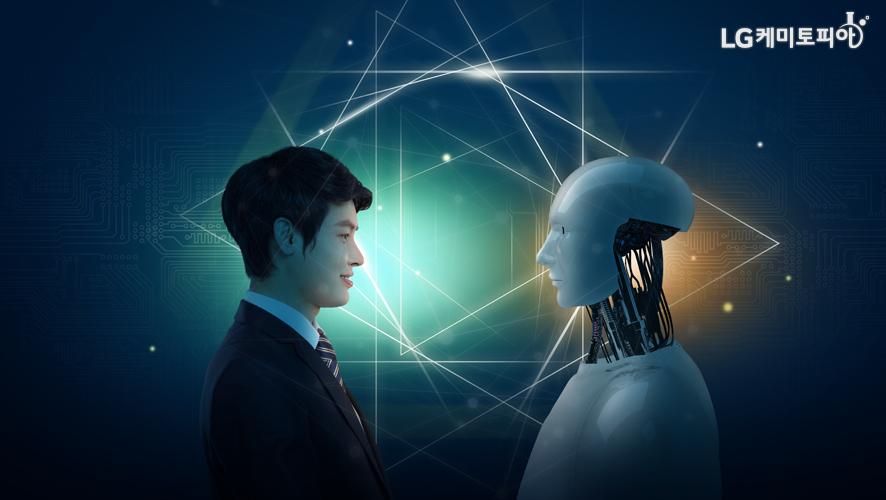 사람과 로봇이 서로 마주보고 서 있다.