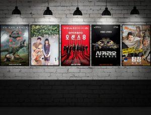 6월 개봉영화 5편