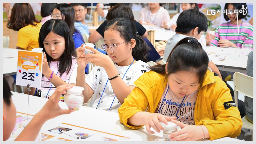 아이들이 화학실험을 하고 있다.