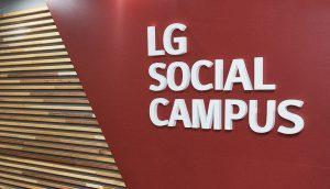 LG Social Campus
