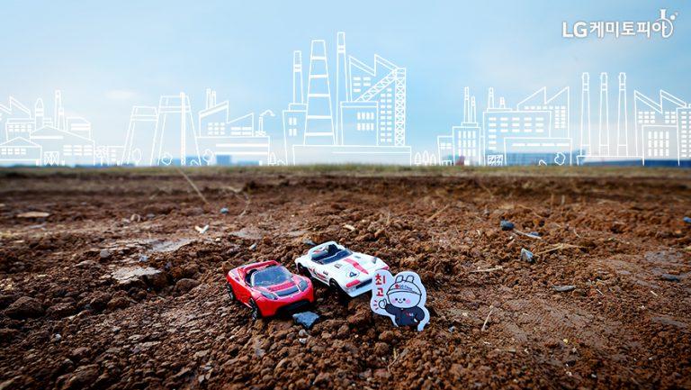 세계를 선도하는 LG화학 전기자동차 배터리!