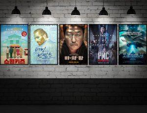 12월 개봉영화 포스터 모음