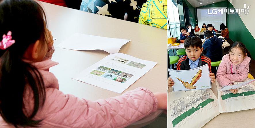 아이들이 밤섬생태체험관 개관기념 설명을 듣고 있다.