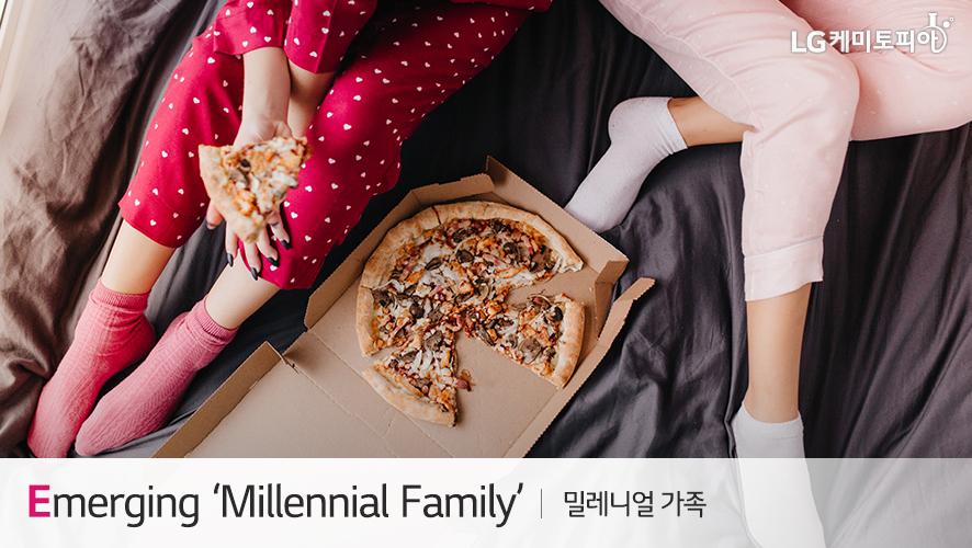 Emerging 'Millennial Family' 밀레니얼 가족