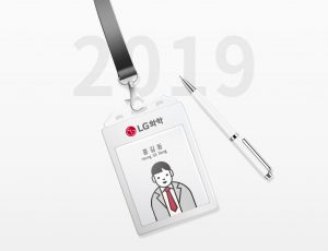 2019 LG화학 상반기 채용