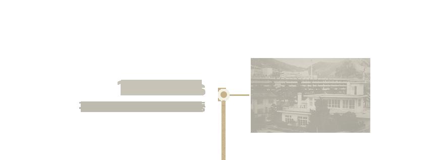 1930~1940s 구인회상점과 락희화학의 태동