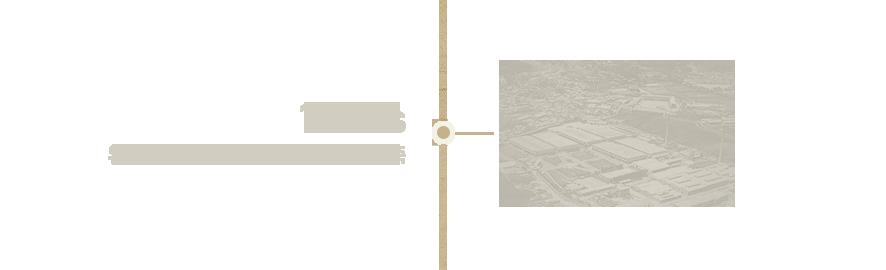1960s 유지사업영역 확장과 경영기반 구축
