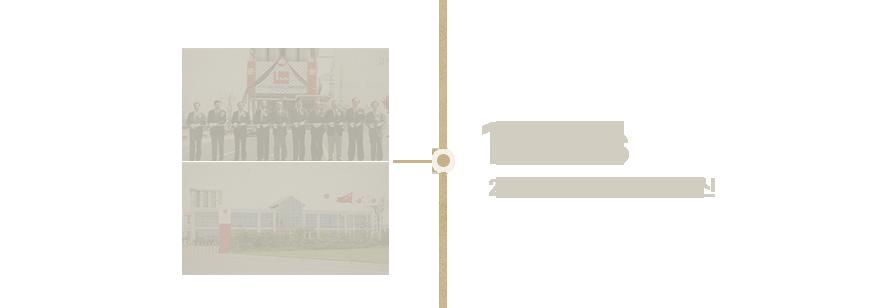 1990s 21세기를 향한 도전과 혁신