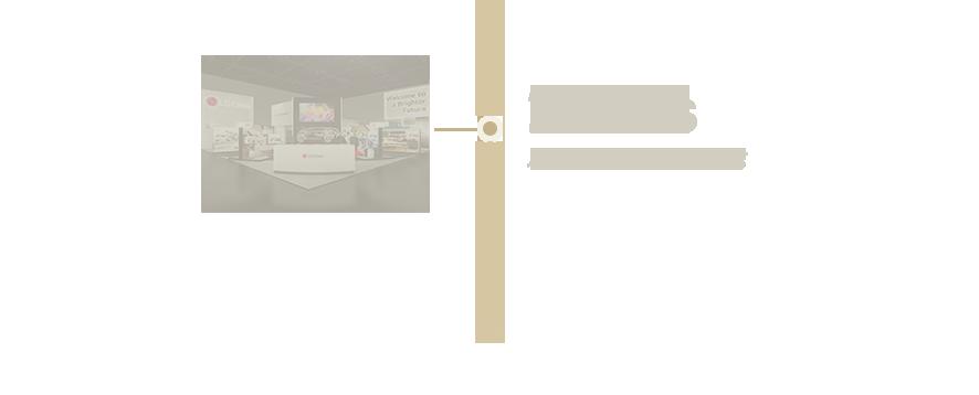 2010s 세계적 소재기업의 위상