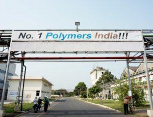 LG화학 인도 사료 수집기