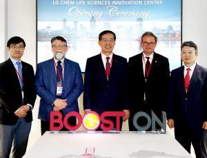 LG화학 글로벌이노베이션 센터 오픈