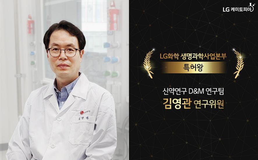 김영관 연구위원