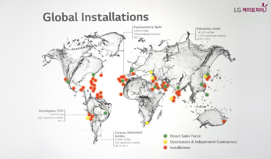 글로벌 사업 현황